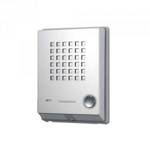 https://shop.ivk-service.com/25322-thickbox/domofon-panasonic-kx-t7765x.jpg
