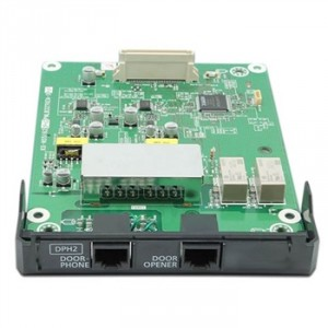 https://shop.ivk-service.com/389220-thickbox/plata-rasshireniya-panasonic-kx-ns5162x-doorphone-dph2.jpg