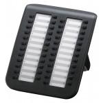 Системная консоль Panasonic KX-NT505X-B для АТС TDЕ/NCP/NS (60 кнопок) черная