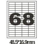 Этикетки 48 5х16 9 А4 50 листов/100 листов