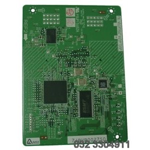 http://shop.ivk-service.com/4920-thickbox/plata-rasshireniya-panasonic-kx-tde0111xj-dsp-64.jpg