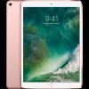 "Apple iPad Pro (MPMH2RK/A) розовое золото 10.5"" 512GB Cellular"