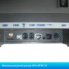 MINI-ФП81.01 E/EG