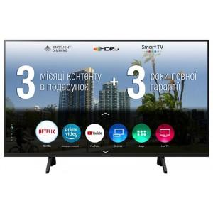 https://shop.ivk-service.com/719273-thickbox/televizor-40-panasonic-tx-40gxr700-led-uhd-smart.jpg