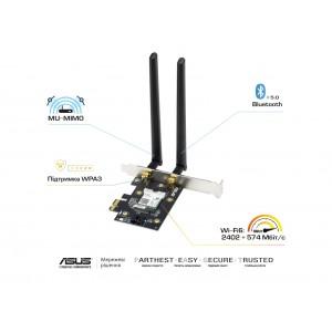 https://shop.ivk-service.com/742253-thickbox/wifi-adapter-asus-pce-ax3000-wifi6-wpa3-bluetooth-50-mu-mimo-ofdma.jpg