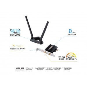 https://shop.ivk-service.com/743175-thickbox/wifi-adapter-asus-pce-ax58bt-ax3000-wifi6-wpa3-bluetooth-50-mu-mimo-ofdma.jpg