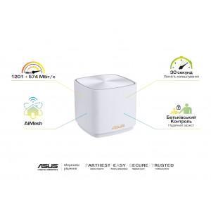 https://shop.ivk-service.com/767005-thickbox/marshrutizator-asus-zenwifi-xd4-2pk-white-ax1800-1xge-lan-1x1ge-wan-wifi6-mesh-wpa3-ofdma.jpg